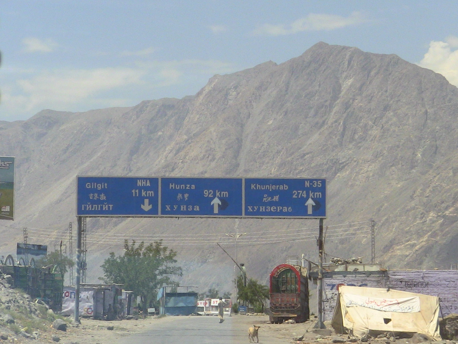 Gilgit_arrival